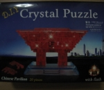 *NEW* 3-D Chinese Pavillion Crystal Puzzle